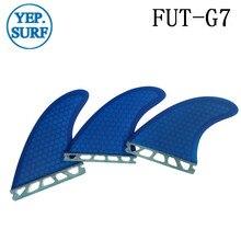 Стекловолокно сотовый серфинг с веслом плавник для серфинга G7 плавник синий G7 плавники prancha quilhas de