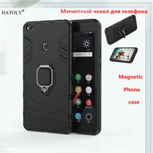 For Xiaomi Mi Max 2 Case Magnetic Finger Ring Bracket Hard Bumper Armor Phone Case For Xiaomi Mi Max 2 Cover For Xiaomi Mi Max 2