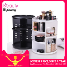 1 Set Fashion 360-degree Rotating Makeup Organizer Box Brush Holder Jewelry Organizer Case Jewelry Makeup Cosmetic Storage Box цена 2017