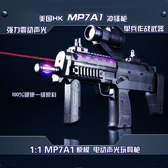 free shipping HOT Electric toy gun MP7A1 acoustooptical submachinegun toy pistol boy toy rifle infrared vibration