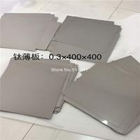 Gr5 alloy Ti titanium metal plate grade 5 gr5 tianium 6al4v sheet  1 0*300*340mm, 2pcs free shipping