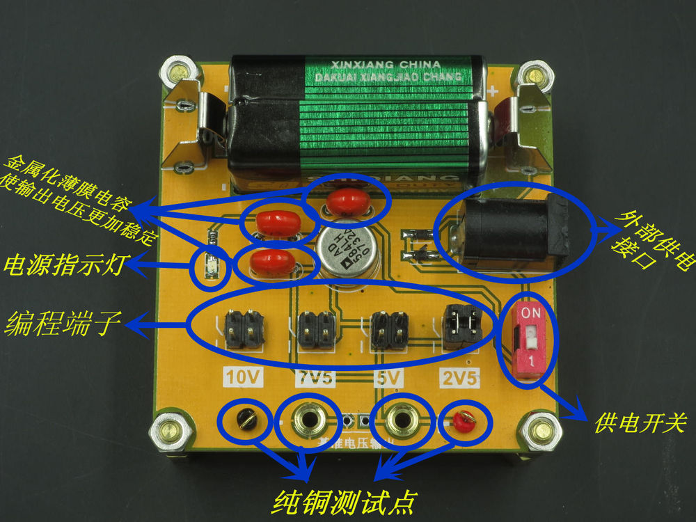 High precision AD584L voltage reference module reference voltage sourceL