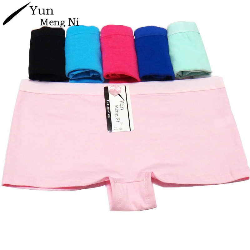 f8cd4f3d7 Yun Meng Ni Women Sexy Boxers Shorts Woman Underwear Cotton Simple Classic  Sexy Ladies Knickers Panties