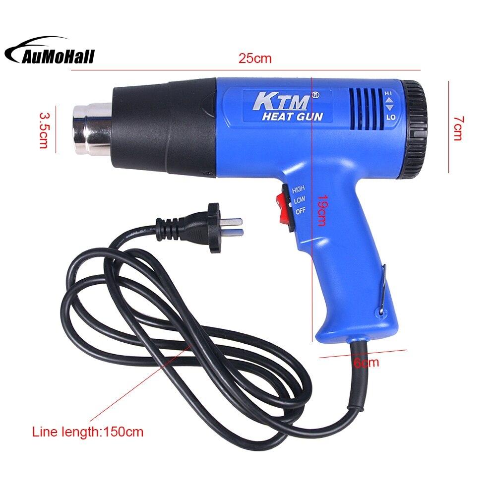 220V Dual Modes Temperature Adjustable Electric 1800W Heat Gun US Plug Hot Air Guns Blower