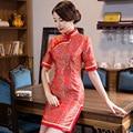 Classic Chinese Women's Satin Cheongsam High Quality Hot Short Sleeve Qipao Dress Vestido Size M L XL XXL XXXL