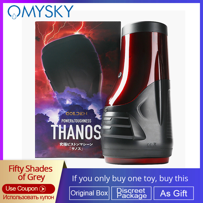 OMYSKY Male Masturbator Electric Automatic Telescopic Rotation Interactive Masturbation Cup Powerful SexMachine Sex Toys for Man