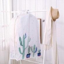 2019 Home Wardrobe Dust Cover Hanging Transparent Multi-piece Coat Suit Storage Bag Cactus