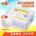 Bebê Rikang Caixa de Cotonete de Algodão Bud Vara Criança Special-purpose 40 Pcs Descartável Médica Kit de Primeiros Socorros Suprimentos de Iodo