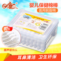 Rikang Baby Cotton Stick Bud Child Special-purpose Swab Box 40 Pcs Disposable Medical Iodine First Aid Kit Supplies