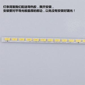 Image 3 - עבור K ONKA LCD טלוויזיה LED תאורה אחורית LED42X8000PD LE42A70W 6916L01113A 6922L 0016A 6920L 0001C מסך LC420EUN 1 חתיכה = 60LED 531MM