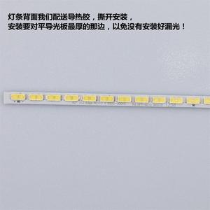 Image 3 - Voor K ONKA Lcd Tv Led Backlight LED42X8000PD LE42A70W 6916L01113A 6922L 0016A 6920L 0001C Screen LC420EUN 1 Stuk = 60LED 531Mm