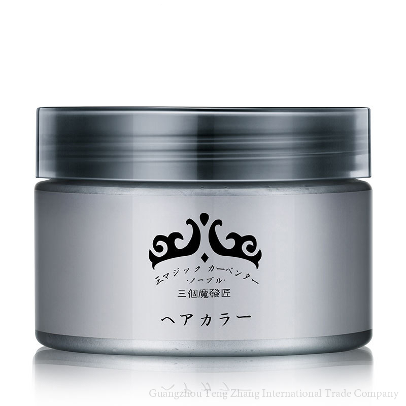 120g Cool modelling Fashion color Make a handsome you One-time hair dyes Grandma gray hair wax
