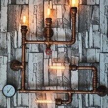 5 головок водопровод стимпанк Винтаж Настенные светильники для столовой Бар украшения дома Американский промышленный Лофт E27 бра м