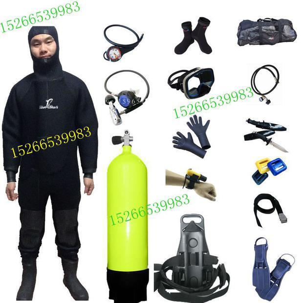 A full bottle 12L diving submersible dry goods store, Suit diving equipment diving equipment wholesale