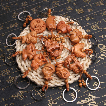 100 Pcs/lot Chinese Zodiac Key Buckle CarvedThree-dimensional Animals Gift Pendant Souvenirs Wood Wholesale Buddhism Troditional
