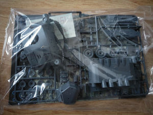 Image 3 - Meng WWT 009 French Medium Tank Somua S 35 Q Edition Plastic Assembly Model Kit Cute