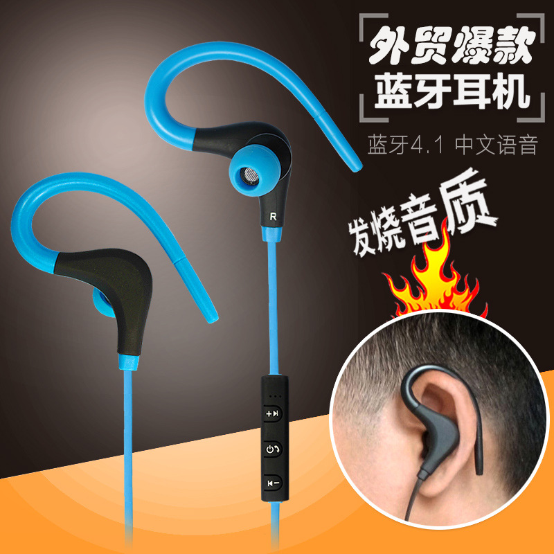 2017 New wireless Headphones Audifonos Bluetooth fone de ouvido Sport Headset Stereo Music Earphone with Microphone for Phone hestia ex 01 bluetooth earphone car headphones with microphone auriculares wireless stereo headset audifonos for iphone 6 7 sony