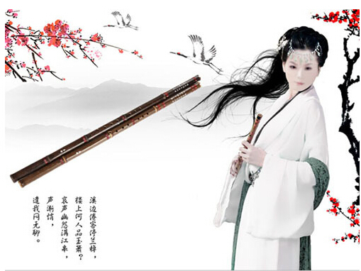 Master Handmade,3 Sections Environmental Quality Bamboo Flute Xiao,Good Timbre,Chinese Shakuhachi China Classical Culture