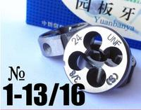 Free shipping of 1PC hard steel alloy made UN 1-13/16