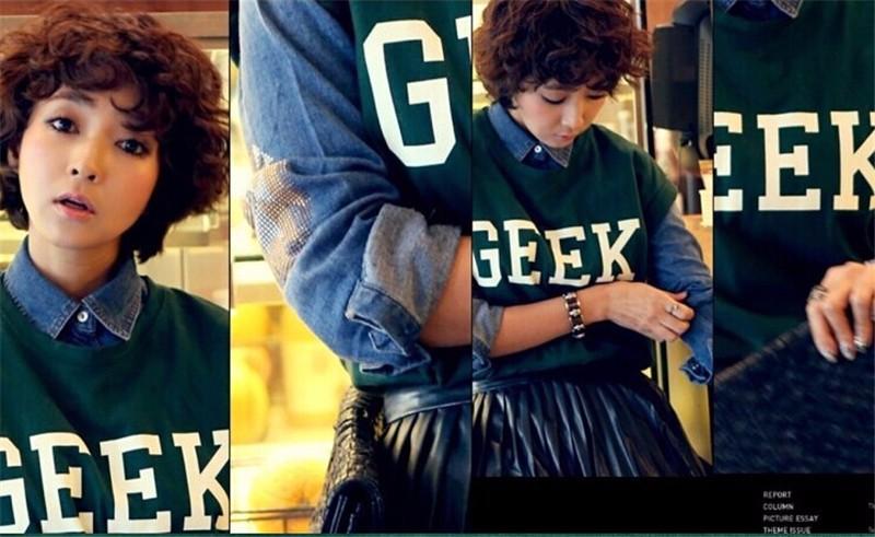 HTB11kfNKXXXXXcNXVXXq6xXFXXX2 - Summer Style Geek Letter Print T Shirt Women