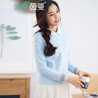 Literary Style Contrast Color Round Collar Long Sleeves Sweater