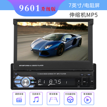 Sunydeal 7HD Touch Telescopic Car Single Din MP5-SWM9601 Bluetooth Screen Stereo Music Video Player Media