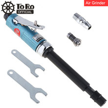 TORO TR-4152 1/4 25000RPM Extended Shaft Straight Shank Pneumatic Grinding Machine Air Die Grinder for Grinding/Engraving toro tr 4152 1 4 25000rpm extended shaft straight shank pneumatic grinding machine air die grinder for grinding engraving