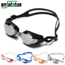 swimming eyewear  Swimming Eyewear Directory of Swimming Accessories, Swimming and ...