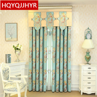 American Style Garden Style Jacquard Full Shade Curtains For Living Room Window High End Custom Blue
