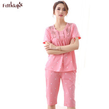 XXL XXXL 2017 Fashion Women's Pyjamas Short Sleeve Printing Pajamas Set Autumn Winter Plus Size Sleepwear Pijama Feminino Q121
