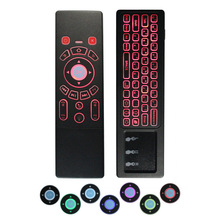 T6 удаленного Управление с клавиатурой и тачпад мини Беспроводной 2,4 ГГц T6 Fly Air Мышь тачпад комбо для Android ТВ коробка/PC красочный