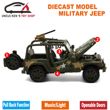 16.5Cm Diecast Model Army Jeep Replica As Kids Metal Toys With Gift Box