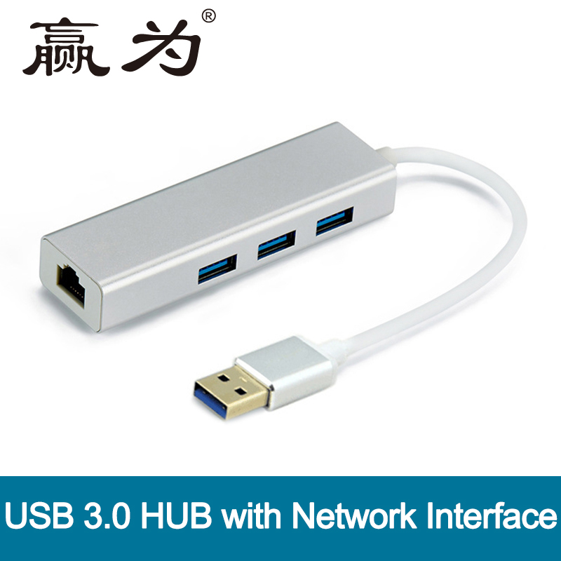 USB 3.0 External Card Network HUB Ethernet RJ45 lan Card USB to Ethernet Adapter for Mac IOS Android PC Network Cards RTL8152