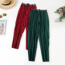 AcFirst Spring Women Fashion Green Red Long Slim Pants Harem Pants High Waist Ankle Length Female Pleated Pants Sweatpants