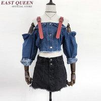 С плеча топы для женщин джинсовые топы с открытыми плечами джинсовая одежда женская джинсовая Куртки для женщин AA2678 Y
