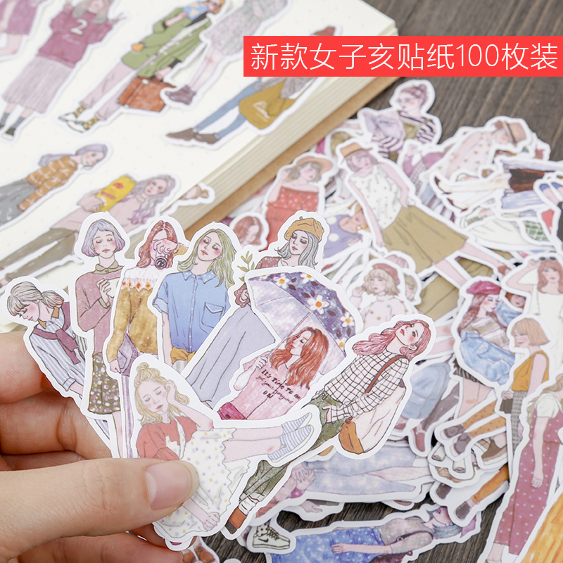 100pcs/pack Cute Girls Stickers Diary Stickers Scrapbooking Decoration Paper Stationery DIY Sticker School Supply Waterproof