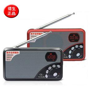 Teh hijo a3 mp3 player FM altavoz portátil tarjeta de inserción carga mini radio anciano enviado