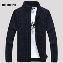 ROHOPO Full Sleeve Man's Autumn/Winter Casual Cardigan Cotton wool loose sweaters,Field Working man Brand Cheaper Sweater male