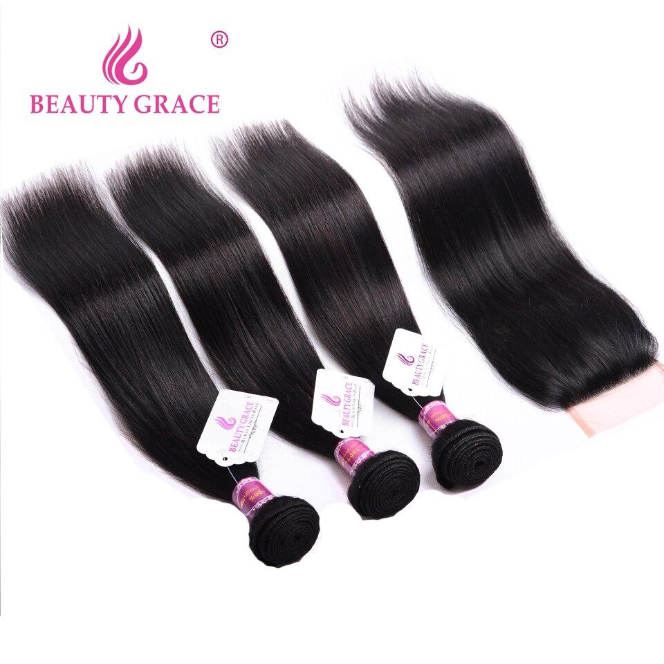 Brazilian Straight Hair Bundles With Closure Non Remy Human Hair 3 Bundles Brazillian Hair Weave Bundles