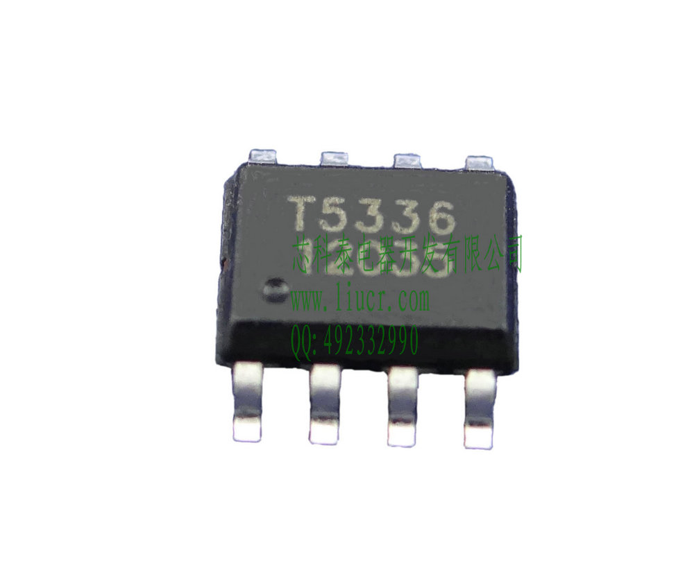 Wireless Charging T5336 IC