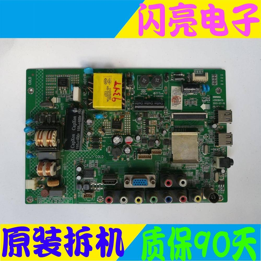 Audio & Video Replacement Parts Main Board Power Board Circuit Logic Board Constant Current Board Led 32f3100cez Motherboard 35018470 Screen 0093yt Preventing Hairs From Graying And Helpful To Retain Complexion