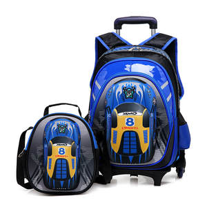 ZIRANYU 2PCS SET Boys Girls Wheels Kids Backpacks fac52aa26e