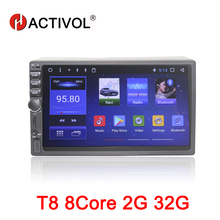 HACTIVOL 7″ Octa Core 2G 32G Car radio for Nissan Hyundai Toyota Volkswagen Mazda BYD Kia VW Android 8.1 car dvd player