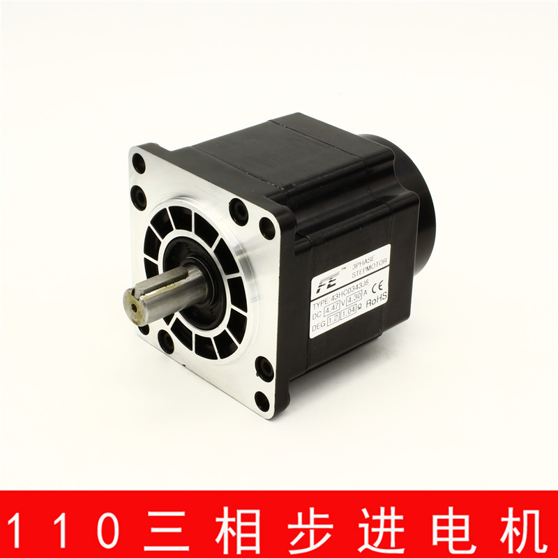 цена на 3 phase Stepper Motor Nema42 8N.m Body Length 127mm CE Rohs CNC Motor