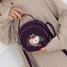 лучшая цена 2019 Spring New With Earphone hole Women Crossbody Bag Chinese style Embroidery Mini handbag Multi layers Small Shoulder Bag