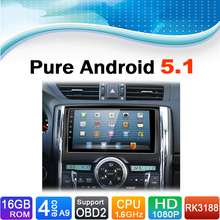 Pure Android 5.1.1 System Car DVD GPS Navigation System for Toyota Reiz 2013-2015