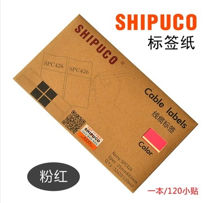 Câble étiquette autocollant - câble étiquetage autocollant - étiquette imperméable étiquettes - un pack = 10 folhas ( 120 pcs autocollants ) - 4 couleur