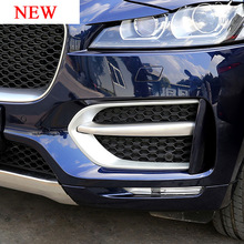 For Jaguar F-Pace F Pace R-Sport X761 2016 2017 Car-styling ABS Front Fog Light Lamp Cover Trim Accessories Set of 2pcs
