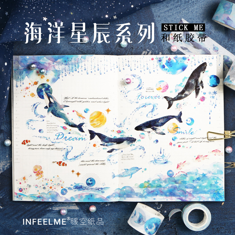 Ocean Starry Sky Whale Paper Washi Tape Adhesive Tape DIY Scrapbooking Sticker Label Masking Tape