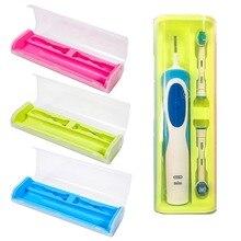 Пищевой PP+ резиновый держатель для зубной щетки портативная зубная щетка для путешествий Коробка Для Хранения Чехол для Oral-B Электрическая щетка